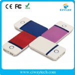 Classical multi color polymer power bank